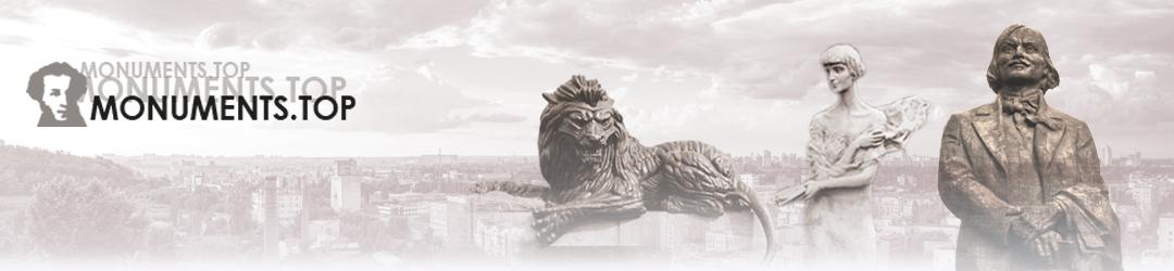 Памятники русской истории и культуры на Украине